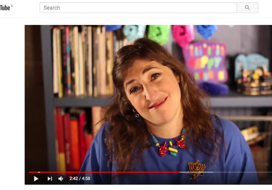 YouTube screen capture of Mayim Bialik's video for Hanukka