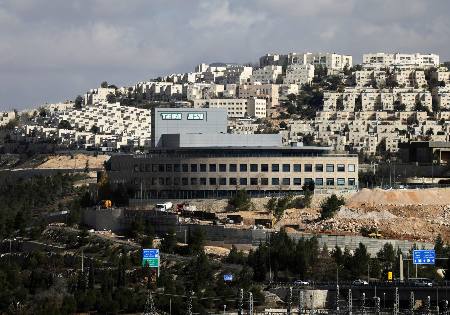 A Teva Pharmaceutical Industries building in Jerusalem