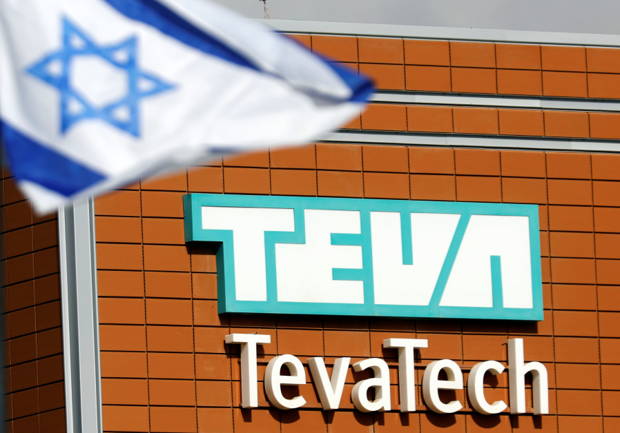 b71ac8228 Teva Pharmaceuticals to lay off 14