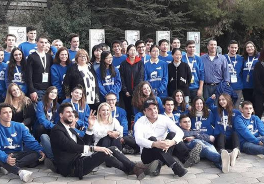 Haifa Teen Tech participants and their instructors at the President's Residence.