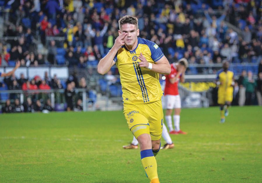 Maccabi Tel Aviv captures Toto Cup over Beersheba