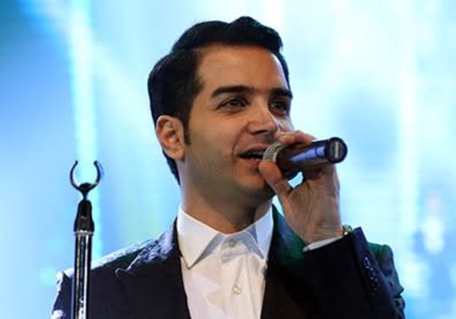 Iranian-American Jews call for boycott of Persian singer over ...