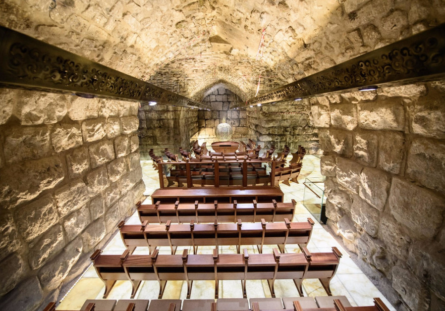 Western Wall synagogue that opened on December 19.