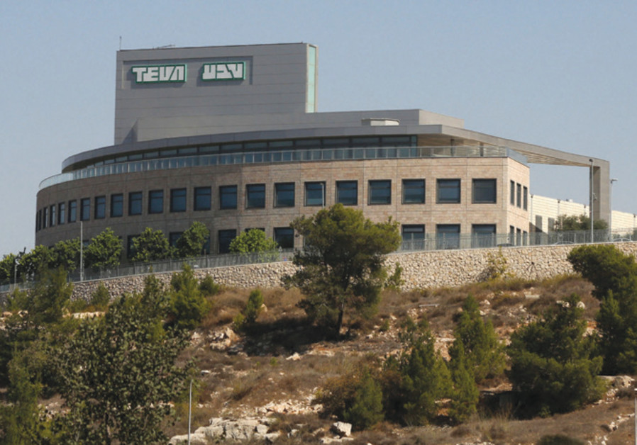 Some 1,780 inhabitants of Jerusalem work in the two branches of the city of Teva.