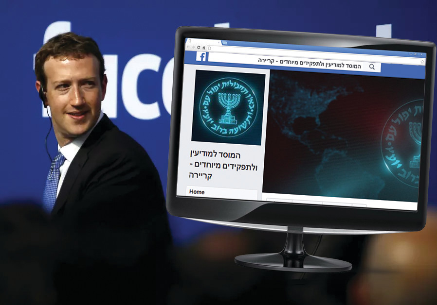 CEO Mark Zuckerberg looking at the Mossad's Facebook page. (Illustrative)