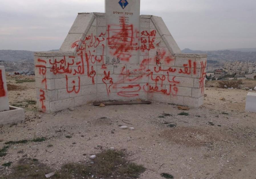 IDF memorial in east Jerusalem vandalized