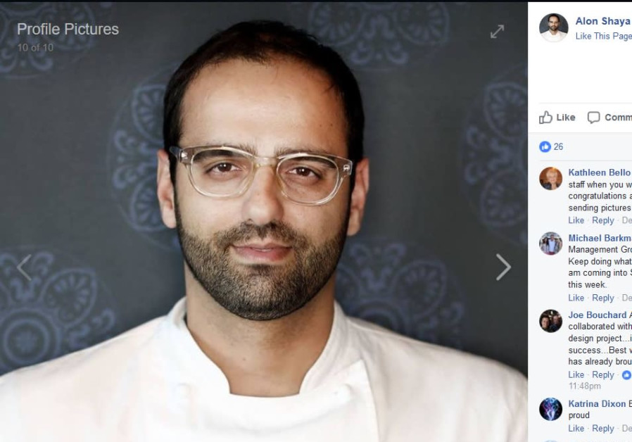 Israeli-American chef fighting legal battle over his name