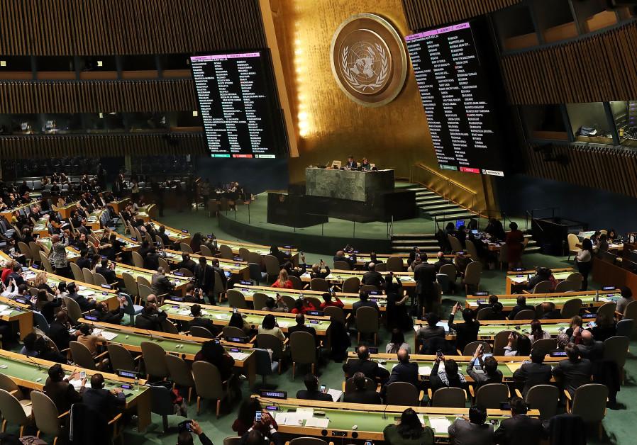 'Shame on U(N):' Right and Left come out against Jerusalem decision