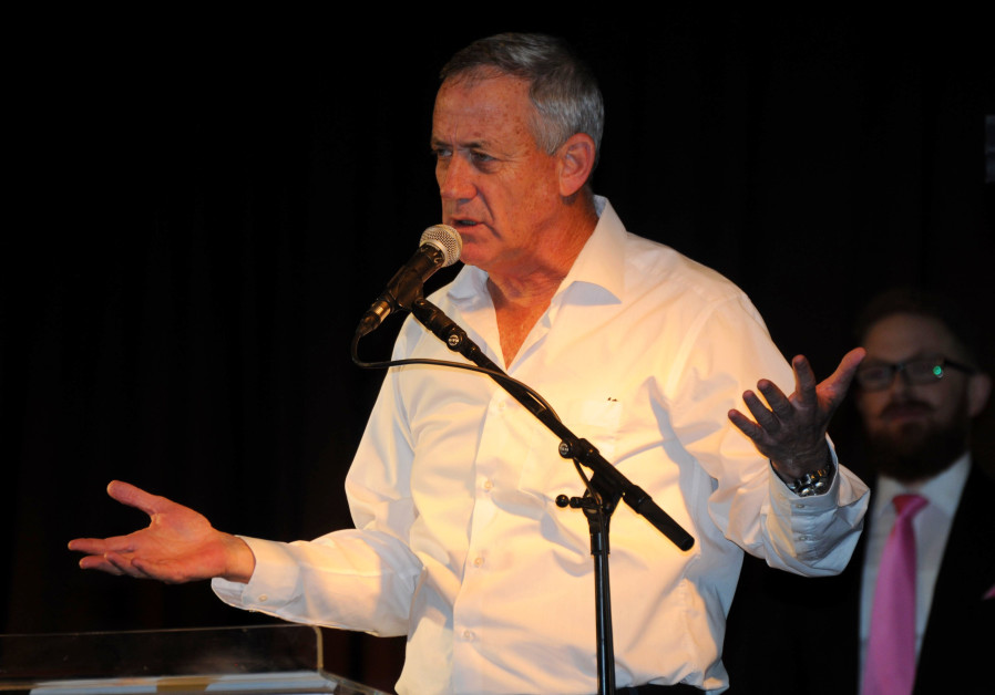 Former chief of staff Gantz: We were killed for Jerusalem, we'll continue to defend it