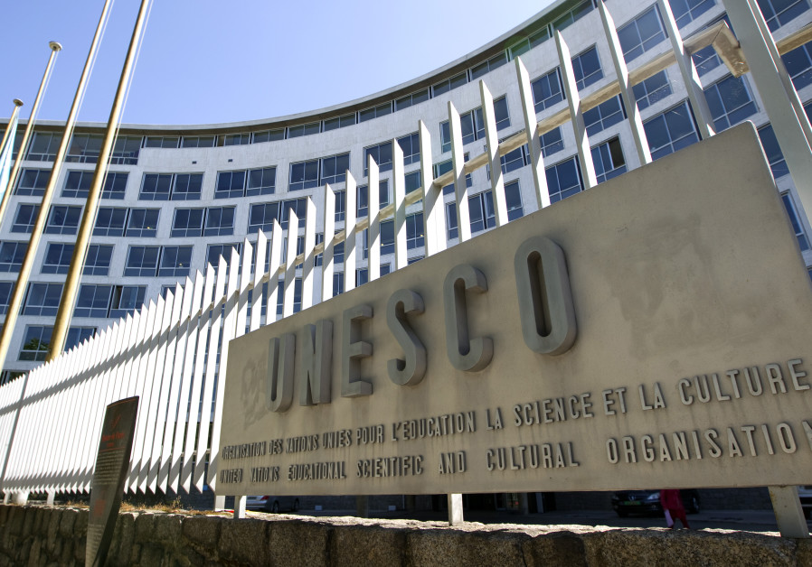 Israel to formally announce withdrawal from UNESCO