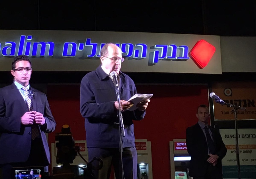 Ya'alon: Gov't trying to cover up poor conduct before solving problems