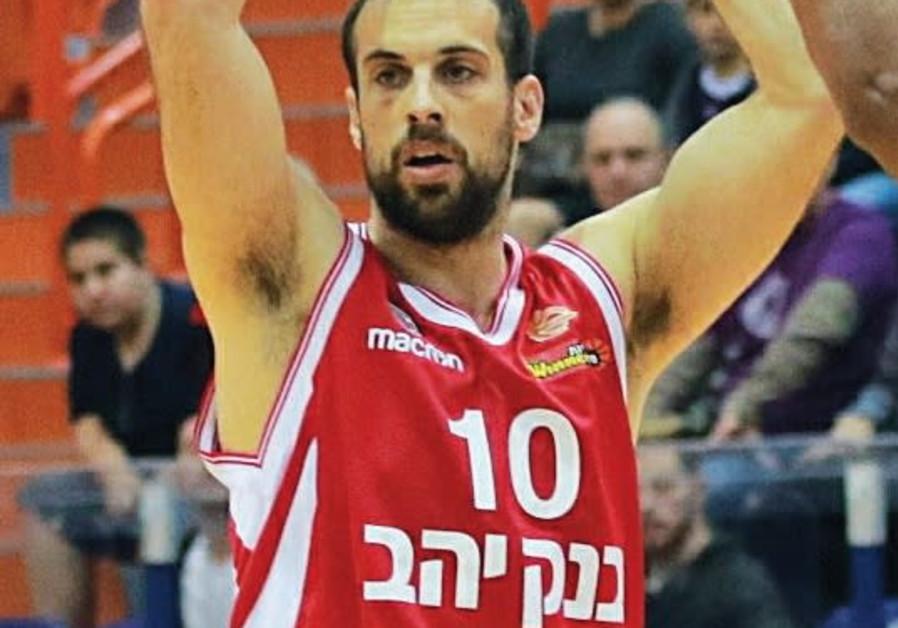Hapoel Jerusalem's Yotan Halperin