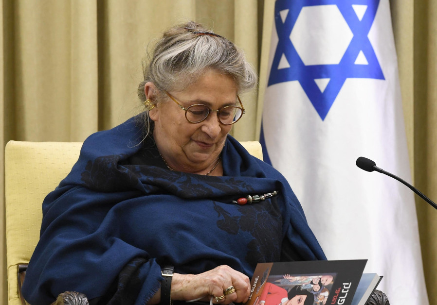 New prize in memory of Nechama Rivlin to be awarded at Jerusalem Film Festival