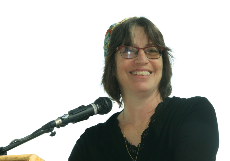 Rabbi Naama Kelman