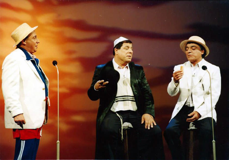 HaGashash HaHiver's Yisrael Poliakov (left) Shaike Levy and Gavri Banai  in concert