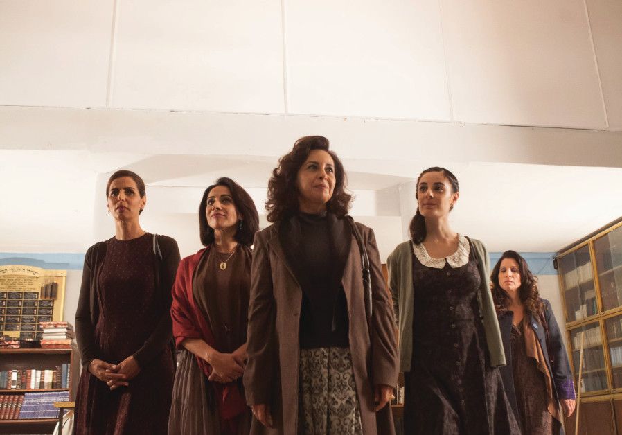 'THE WOMEN'S BALCONY' was the biggest Israeli hit of the year. A comedy-drama by Emil Ben-Shimon, it