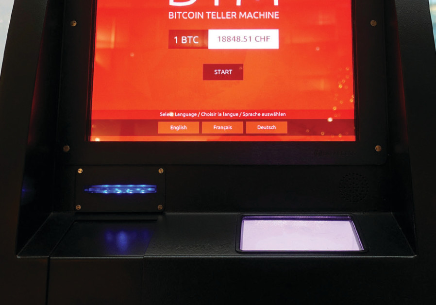 THIS FUNCTIONAL bitcoin ATM was photographed in Zurich last week
