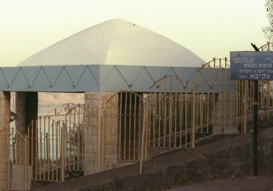 THE TOMB of Rabbi Akiva in Tiberias.