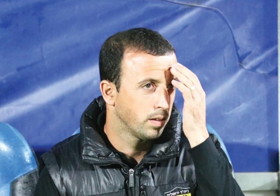 Beitar targets win over Petah Tikva