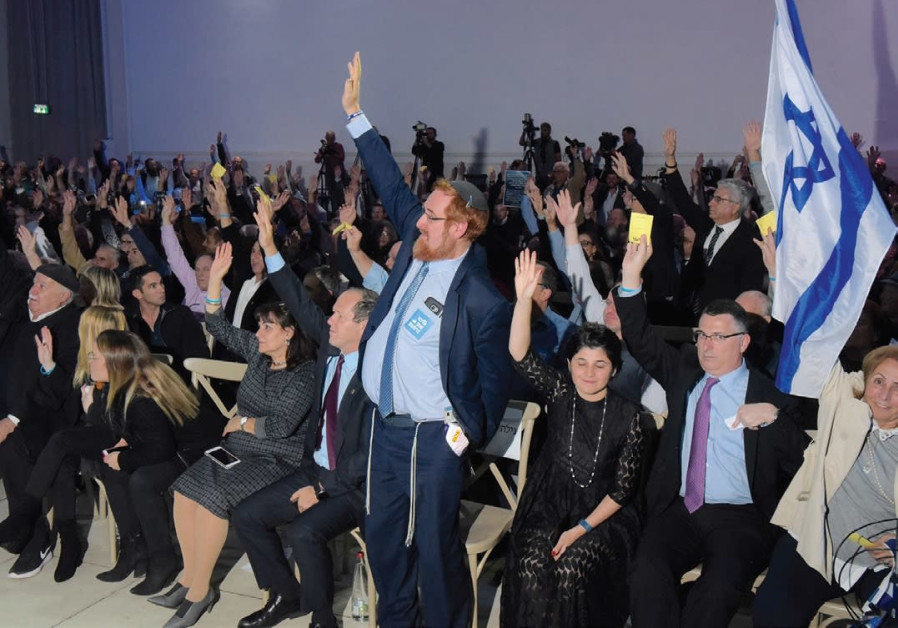 LIKUD CENTRAL COMMITTEE members vote to endorse exercising Israel's sovereignty over Judea and Samar
