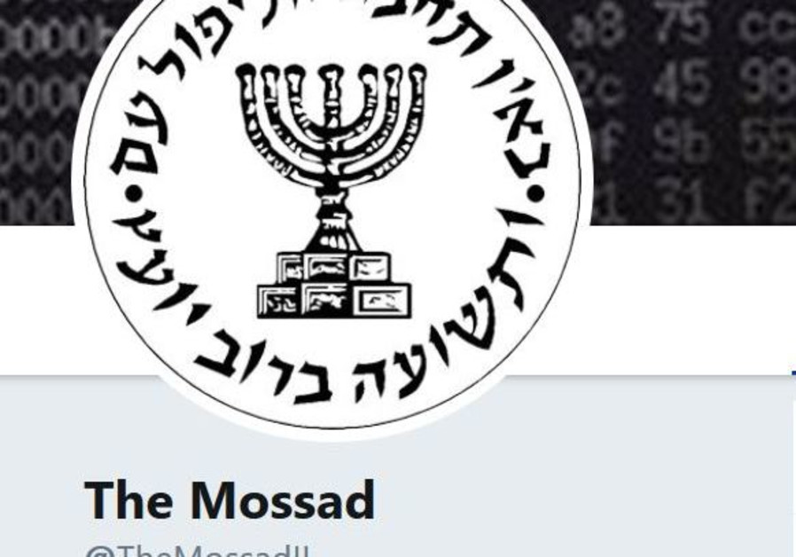 The Mossad parody twitter account