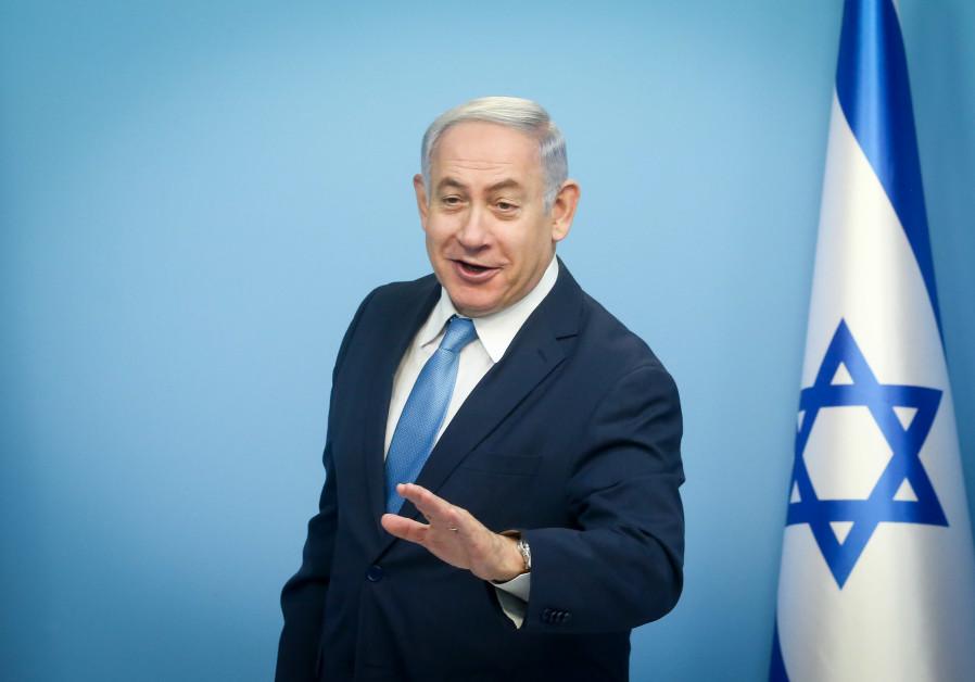 Tiptoeing Around the Small Matter of Netanyahu's Succession