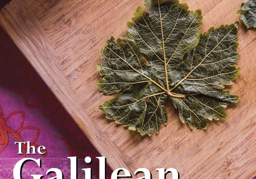 The Galilean Kitchen: Cultural Flavors
