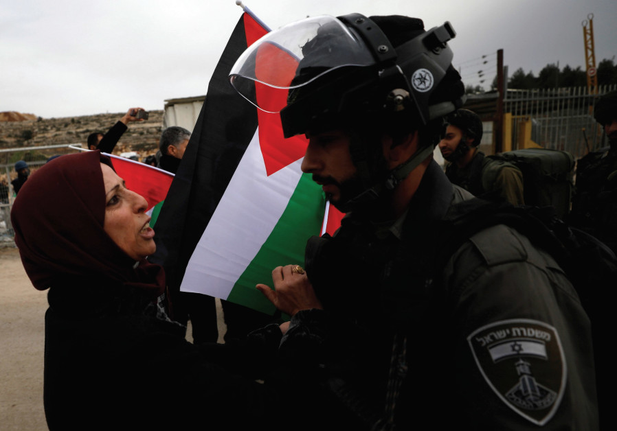 ENCOUNTERING PEACE: If I were a Palestinian