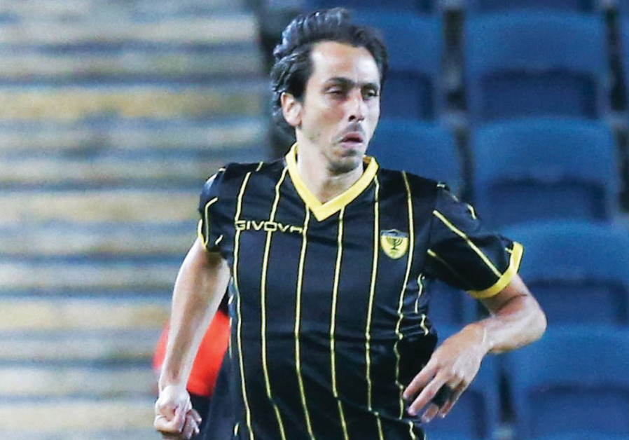 Benayoun finalizes deal with Maccabi Petah Tikvah