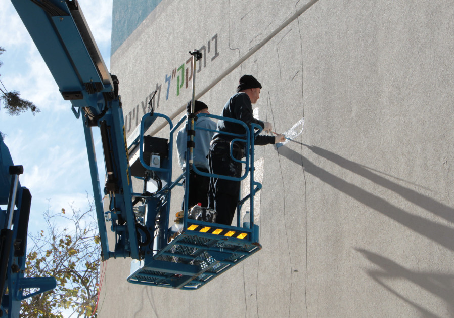 Working on a mural for the side of the KKL-JNF House in Upper Nazareth