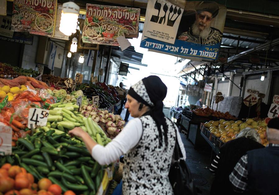 Tel Aviv neighborhood listed among world's 'coolest'