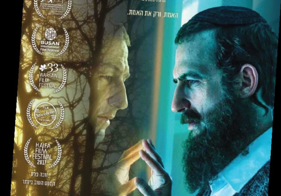 Amichai Greenberg's Holocaust film 'The Testament'