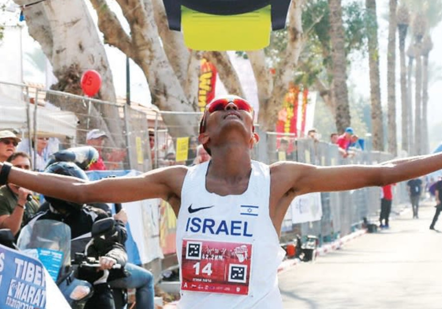 Israel's Girmaw Amare won the Tiberias Marathon yesterday in a new personal best time of 2:15.30 hou