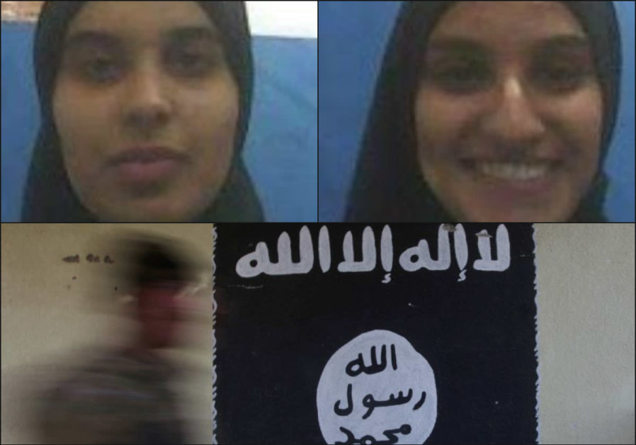 Tasnin al-Assad (Left) and Rahma Al-Assad, Israeli citizens suspected of collaborating with ISIS