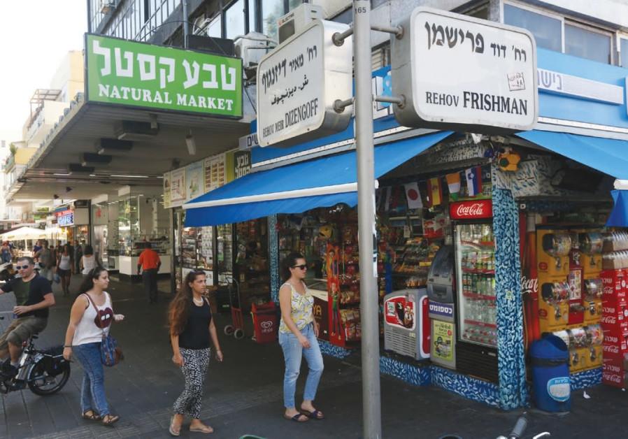 Most want minimarkets, public transport on Shabbat, poll finds
