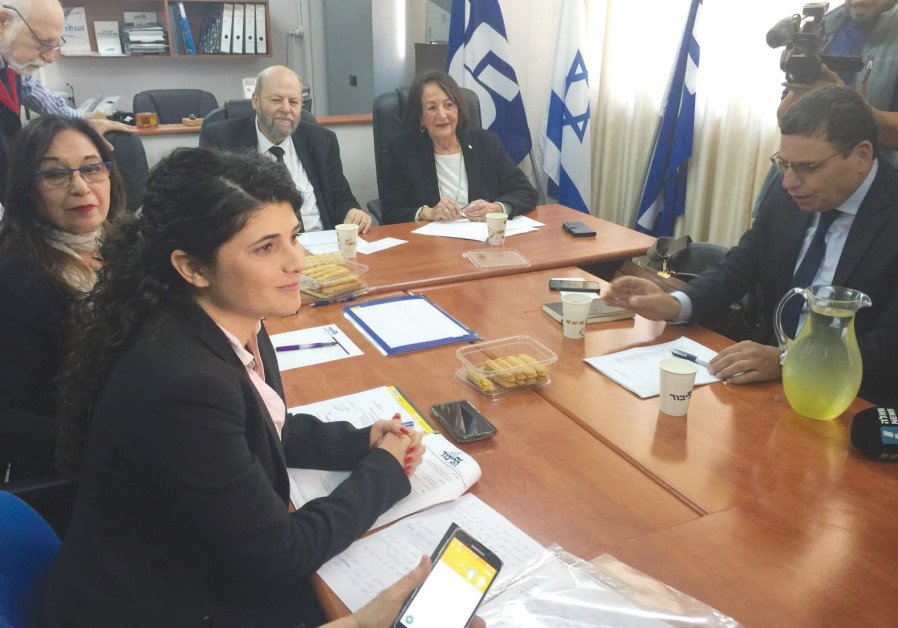 Likud court rejects expulsion of MK Haskel