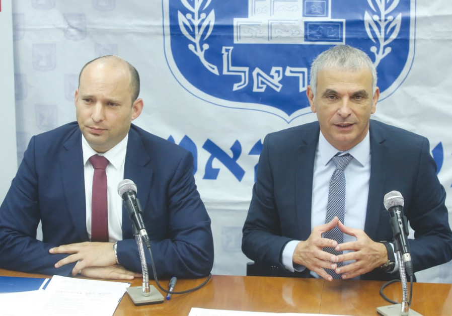 Bennett and Kahlon launch 'School of the Holidays'