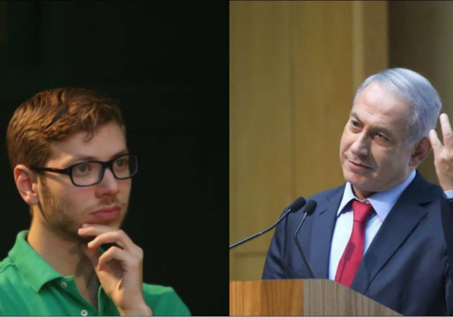 Israeli Prime minister Benjamin Netanyahu and his son Yair