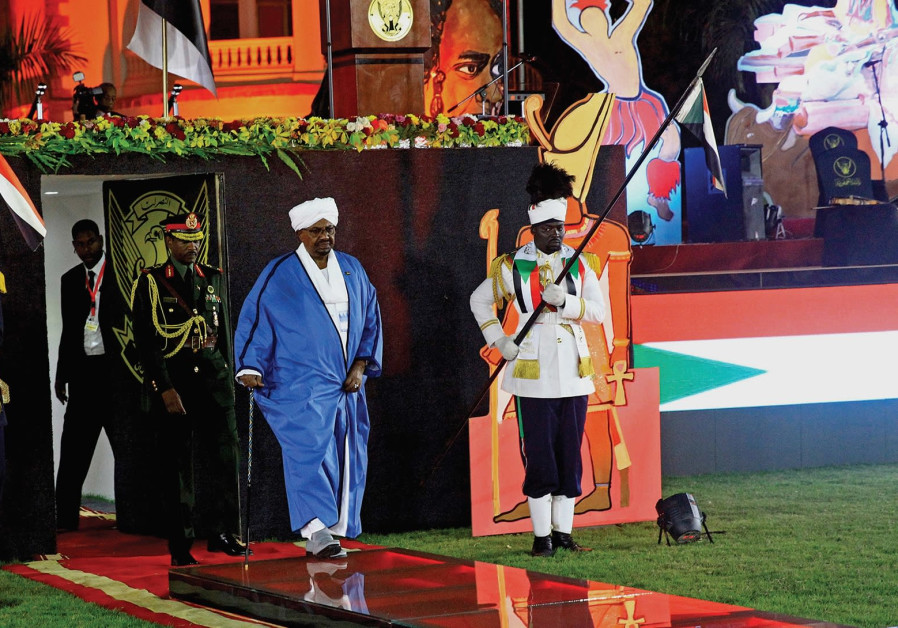 SUDAN'S PRESIDENT Omar Al Bashir arrives to address the nation during its 62nd Independence Day cele