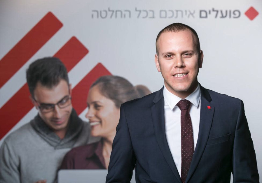 ASAF AZULAY CEO of Hapoalim.