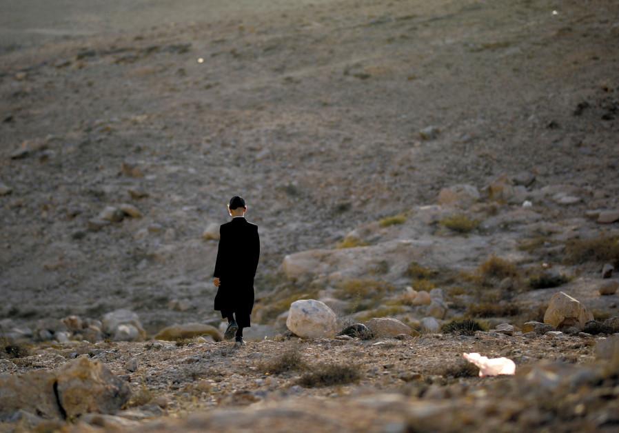 Ultra-Orthodox Jew haredi