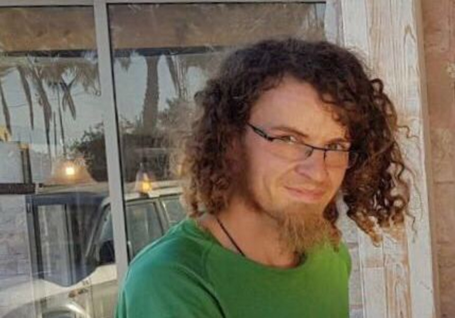Missing British tourist may be suffering from Jerusalem syndrome