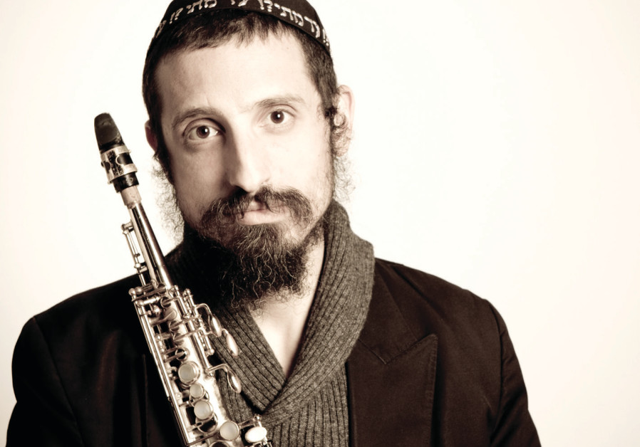 Jazz reedman Daniel Zamir will feature in the Purim Tish event on February 24