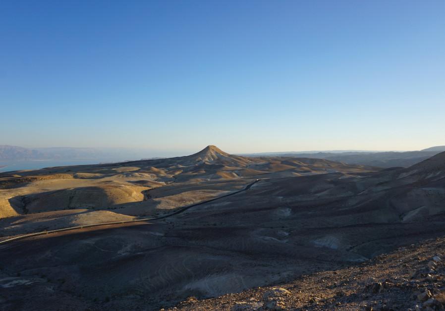 Mount Kana'im