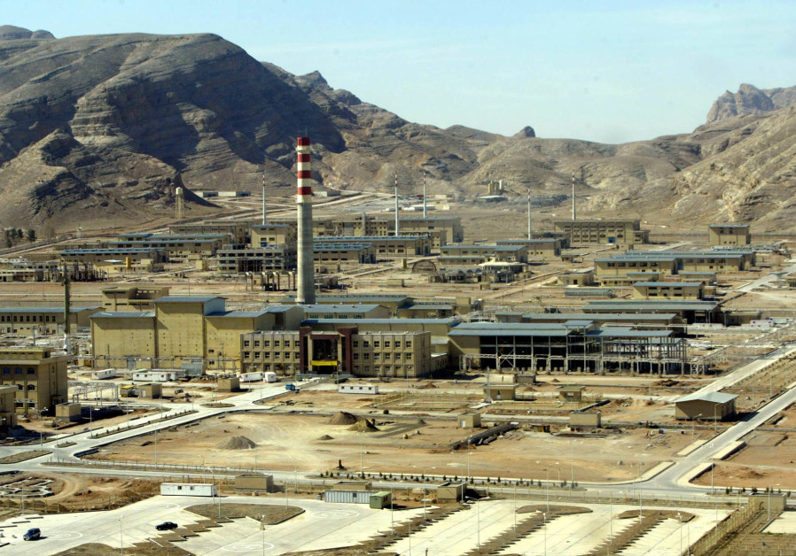 Picture shows general view of Isfahan (UCF) nuclear power plant (UCF) 295 km from Tehran, March 2005