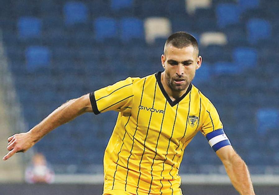 Top three spots still clogged as Beitar, Beersheba draw