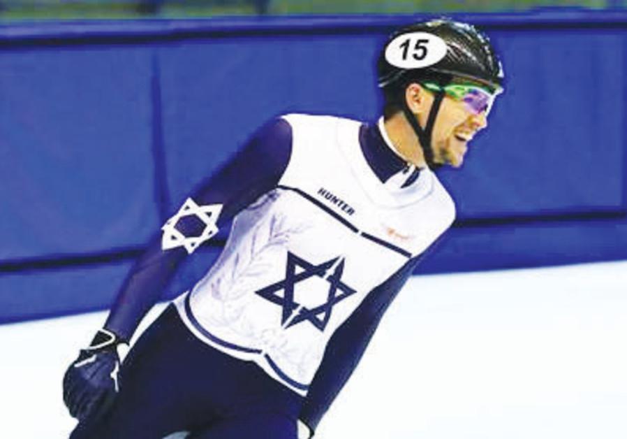 Israeli skater Vladislav Bykanov