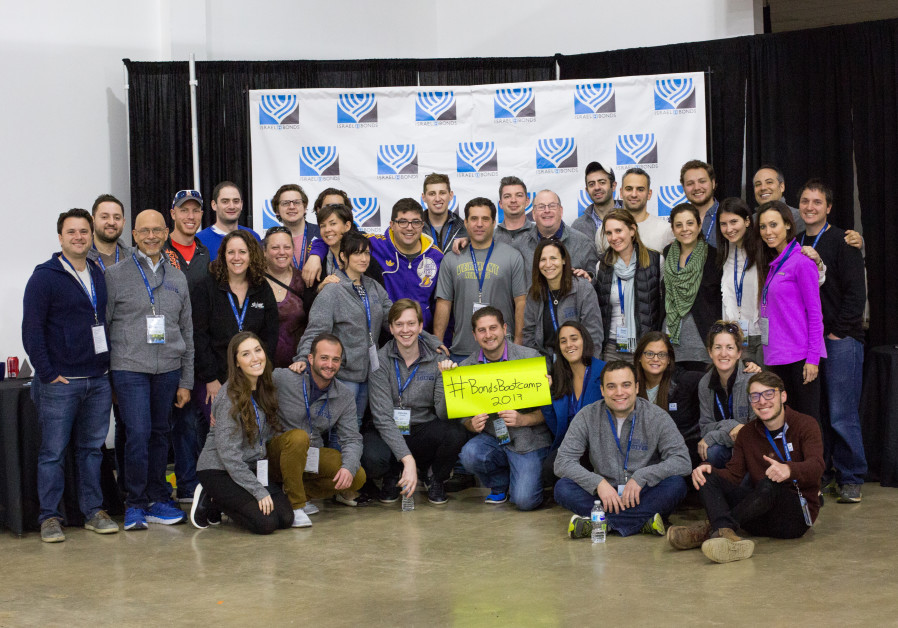 Israel Bonds National New Leadership Division Bootcamp Retreat participants and staff conclude a ful