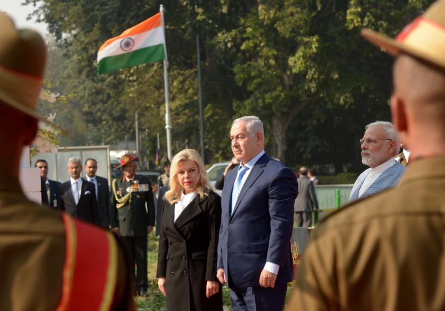 modi india benjamin netanyahu memorial