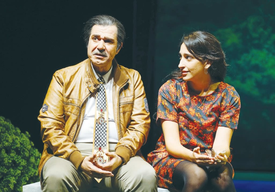 Actor Izik Cohen and actress Alama Dishi in the play 'The who and the what.'